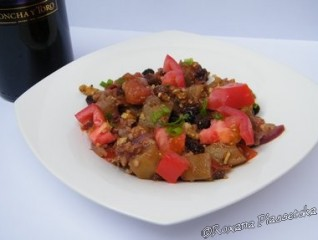 Salade tiède d'aubergine aux noix – Теплий салат з баклажанів
