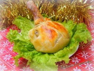 Cuisse de poulet surprise – Курячі ніжки в мішочку
