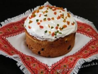 Gâteau de pâques ukrainien – Пасха